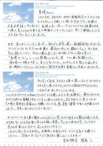mx-1033937-20090624@mxmfp.ys-net.ne.jp_20180914_121913